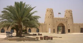 Al Ain tourist attractions, tourist attractions in Al Ain, UAE roadtrip