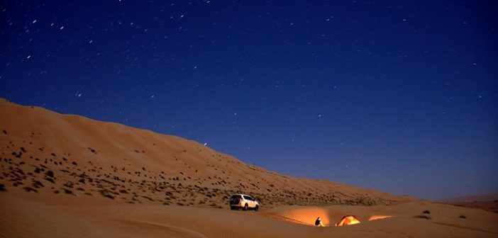 How to do low budget travel to Oman?