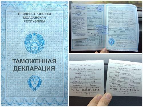 Pridnestrovian moldovian republic, travel to Transnistria