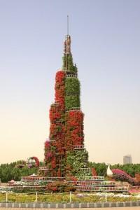 Miracle Graden Dubai